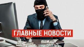 Новости Казахстана. Выпуск от 02.10.19 / Басты жаңалықтар