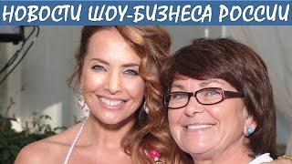 Мать Жанны Фриске рассказала о последних минутах жизни дочери. Новости шоу-бизнеса России.