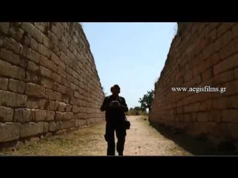 Mycenae. English pronunciation