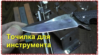 Точилка для ножей и ножниц ruixin pro. Посылка тест обзор
