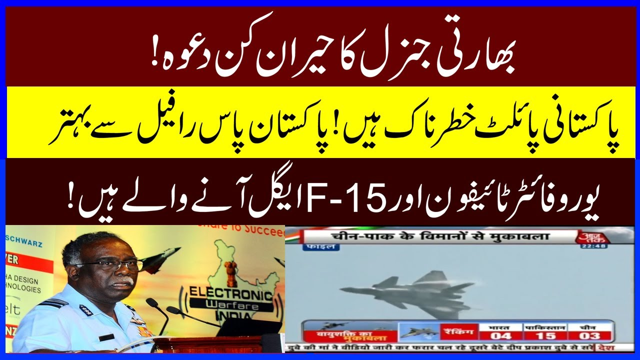 PAF Pilots going to fly EuroFig-hter Typhoon and F-15 Eagle.. Indian Air Marshal M Matheswaran