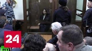 Смотреть видео Дело гематолога Мисюриной: перезагрузка - Россия 24 онлайн