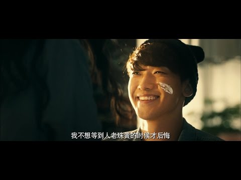 RAIN China Movie 'For Love or Money 露水红颜'  1