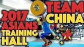Team China - 2017 Asians Training Hall (April 24th)