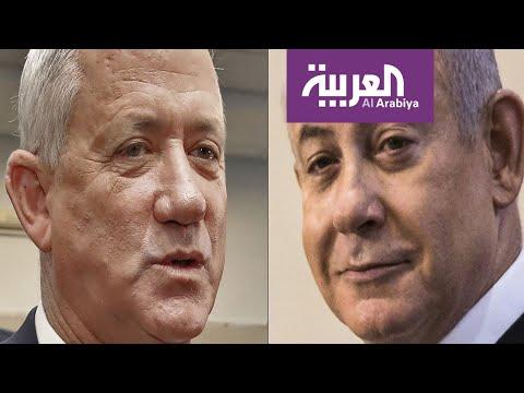 إسرائيل.. التنافس على أشده بين نتنياهو وغانتس لتشكيل حكومة  - نشر قبل 35 دقيقة