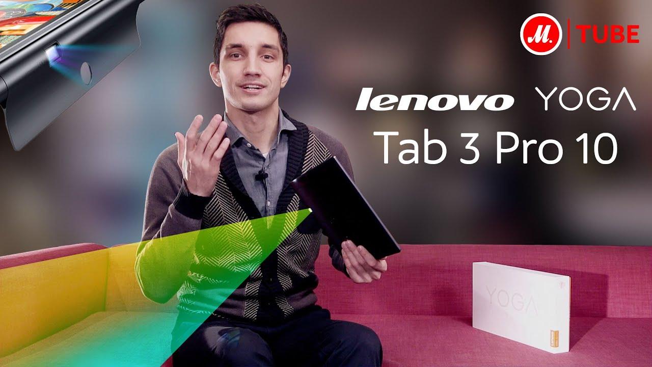 2 окт 2015. Http://www. Notik. Ru/search_catalog/fi. Купить планшеты lenovo yoga lenovo yoga tab 3 доступный мультимедийный планшет с 8-дюймовым экраном ( 1280х800 ips). Устройство комплектуется мощными динамиками с поддержкой dolby atmos. Аппаратная основа чипсет snapdragon 210.