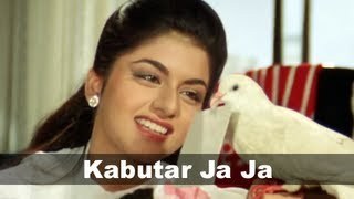 Kabootar Ja Ja Ja - Maine Pyar Kiya - Salman Khan \u0026 Bhagyashree - Evergreen Old Hindi Song