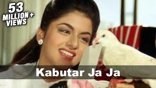 Download Kabootar Ja Ja Ja - Maine Pyar Kiya - Salman Khan & Bhagyashree - Evergreen Old Hindi Song Mp3 and Videos