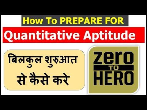 NUMERICAL ABILITY की तैयारी कैसे करे  ,  बिलकुल शुरुआत से  Zero to Hero Session  (Let's Try It)