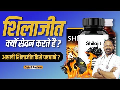 Shilajit : Usage, Benefits, Side-effects & Doctors Review | Dr. Mayur Sankhe | Hindi thumbnail
