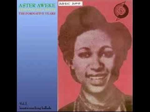 Aster Aweke yihe newu mirchaye old song አስቴር አወቀ