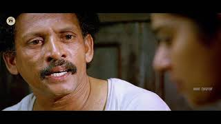 Vijay Antony, Rupa Manjari Super Hit Blockbuster Thriller Movie | 2020 Telugu Movies | Home Theatre