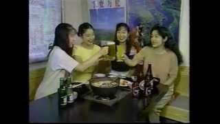 1996年9月に大阪で流れていたローカル放送(サンテレビ)のコマーシャル...