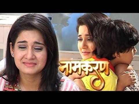 Naamkarann : Avni Breaks Down, Mogli's Custody Goes To Neil | Zain Imam, Aditi Rathore | thumbnail