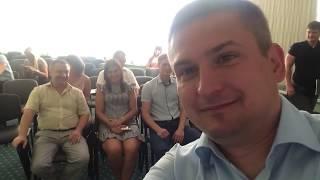 Отзыв о тренинге, обучение для риэлторов, бизнес тренер Роман Павловский, Анапа