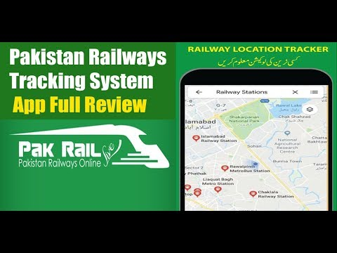 Pakistan Railways Started Tracking System App | Pak Rail Live | Pak Rail