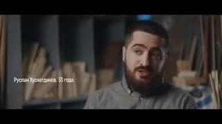 Столяр - искусство или ремесло. История профессионала России