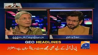 Geo Headlines - 09 AM - 02 September 2018