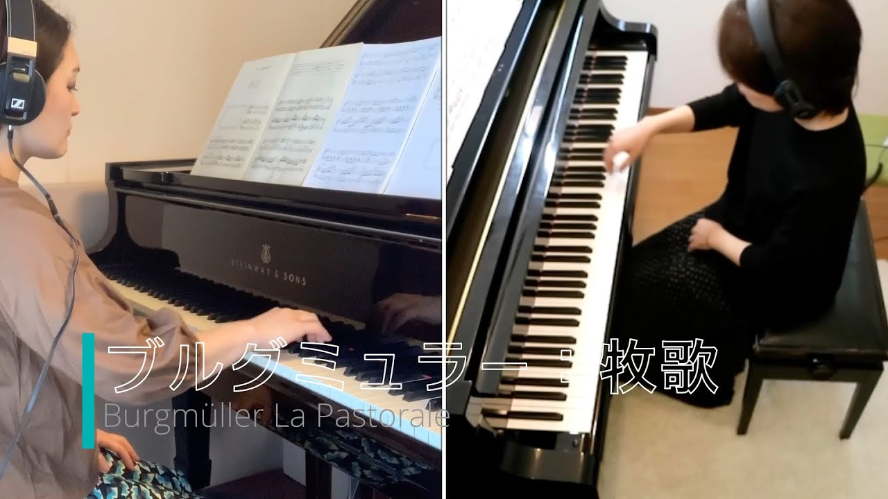 2台ピアノでブルグミュラー「牧歌」