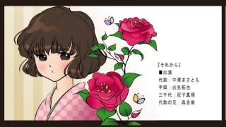夏目漱石「それから」 □作品紹介 1909年発表。 前期三部作(「三四郎」...