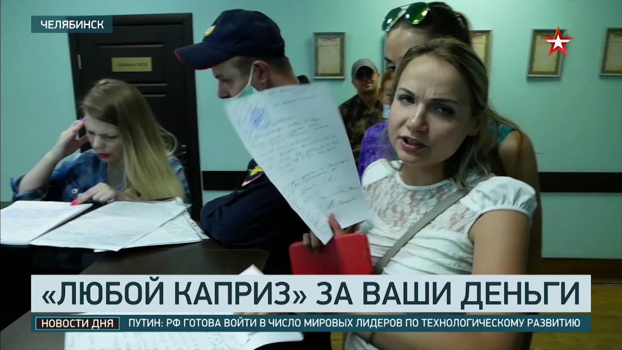 В Челябинске прокуратура проверит «лжеюристов-решал»