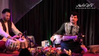 Ustad Homayoun Sakhi & Salar Nader   پښـتــــو ټپــــه