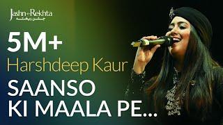 Sanson Ki Mala Pe   Soulful Qawwali by Harshdeep Kaur   Jashn-e-Rekhta