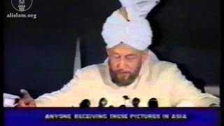 Jalsa Salana UK 1992 - Second Day Address by Hazrat Mirza Tahir Ahmad (rh)