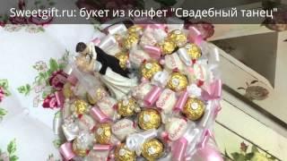 видео Фигурка свадебная из цветов