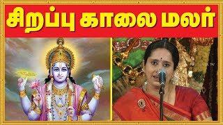 Sirappu Kalaimalar | Devotional Show | Jaya Tv 29-05-2020
