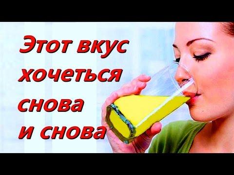 Жесткое похудение | bifido slim | бифидо слим