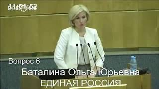 Госдума ввела уголовную ответственность за создание «групп смерти»