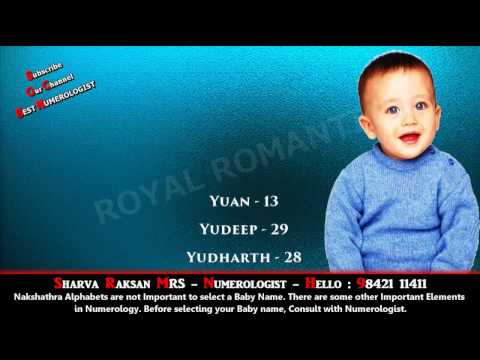 BOY BABY NAME STARTING WITH Y 5 - BEST NUMEROLOGIST IN INDIA 9842111411 MODERN BABY NAME
