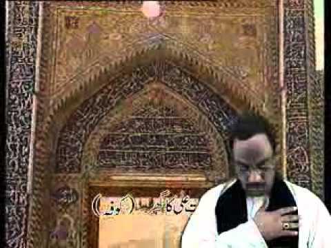Maa Jai Hai Zainab