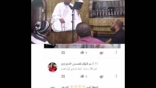 فيديو: هجوم من رواد مواقع التواصل على خالد الفراج بسبب مقطع يقلد فيه الشيخ الشعراوي - صحيفة الخرج نيوز