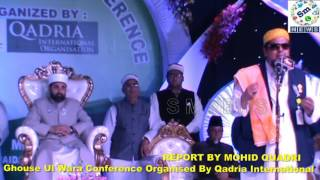 ghouse-ul-wara-conference-held-by-qadria-international-on-22-03-17