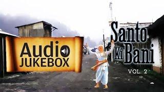Hindi Saint Devotional Songs (Vol 2) | Santo Ki Bani | Audio Jukebox