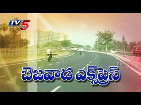 Vijayawada outer ring road works to begin Shortly : TV5 News