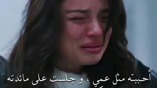 مشهد حزين من مسلسل (الخطا) خالدة تبكي احببته مثل عمي قاتل امي تمثيل دماررر🔥🔥💔/استوريات انستغرام💔