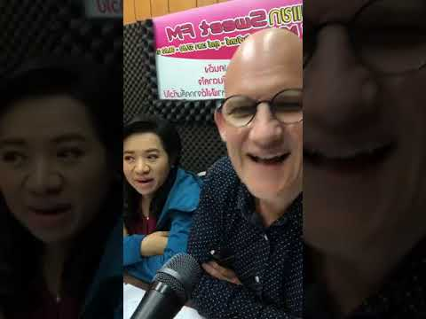: OK English 2019-01-04 with Andrew and K Ornama