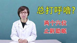The Secret of Yellow Turmeric, The Cure for Many Diseases #AyoHidupSehat Kunyit merupakan bumbu da.