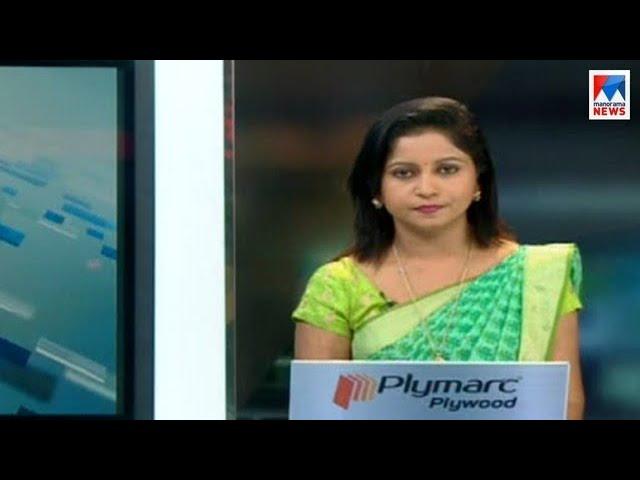 ??? ??? ??????   1 P M News   News Anchor - Veena Prasad   July 01, 2018