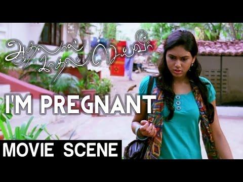Aadhalal Kadhal Seiveer - I'm Pregnant   Yuvan Shankar Raja   Suseenthiran