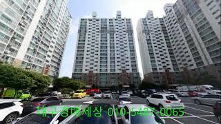 남구 이천동 이천주공2단지 33평 아파트 경매