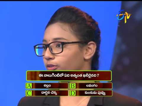 Champion |11th December 2016 - Full Episode | ETV Telugu
