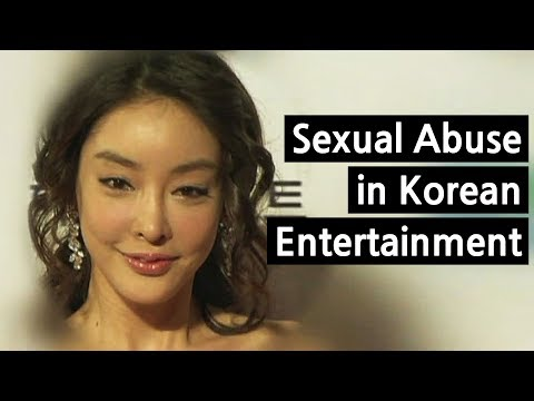 Jang Ja Yeon Case Explained : Sexual Abuse & Corruption in the Korean Entertainment Industry