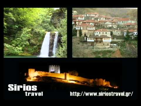 Sirios Travel Greece Pieria