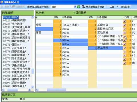 PCCES基本資料庫-1.資料庫建立及自動編碼 - YouTube
