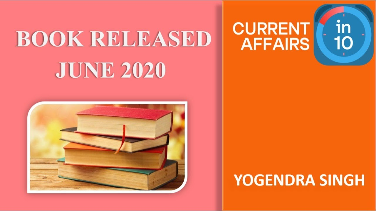 Learn About Book Release 2020 in June| Yogendra Singh | Bank Exams Quest