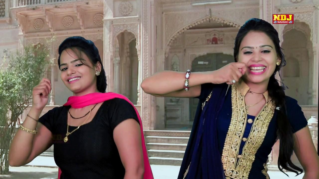 जन्माष्टमी भजन | Teri Rapat Karungi | Anu - Pooja Sharma | Latest Shyam  Bhajan Song 2017 | NDJ Music